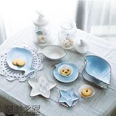 【雙12】全館大促家用地中海創意日式可愛碗盤碗碟早餐陶瓷餐具組合2人套裝