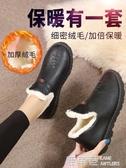 老北京布鞋女棉鞋冬加絨保暖中老年媽媽鞋戶外防水防滑女士短棉靴『快速出貨』