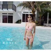 網紅同款 粉色鋼托聚攏交叉綁帶三點式比基尼 溫泉海邊度假泳衣女 年貨慶典 限時鉅惠