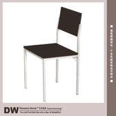 ★多瓦娜 17153-929001 蓉欣鐵刀木色餐椅