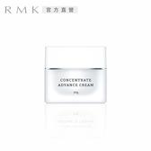 RMK 高效煥膚修護凝霜30g