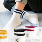 男童襪子  秋冬男寶寶白色襪子兒童純棉中筒襪小學生 宜室家居
