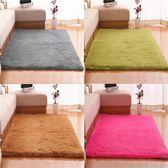 簡約現代絲毛客廳茶幾地毯臥室滿鋪可愛飄窗床邊毯榻榻米墊可定制