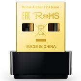 TP-LINK Archer T2U Nano AC600 微型 USB 無線網路卡