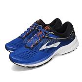 Brooks 慢跑鞋 Launch 5 藍 白 黑 發射系列 男鞋 【ACS】 1102781D420