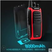 迷你對講機戶外寶峰民用50公里大功率對講手持機手台對講器 古梵希igo