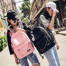 書包女中學生韓版 校園原宿潮背包簡約撞色帆布個性雙肩包【大咖玩家】