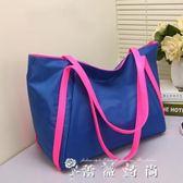 大包包新款潮時尚女包包旅行包手提購物袋尼龍布包單肩包 薔薇時尚
