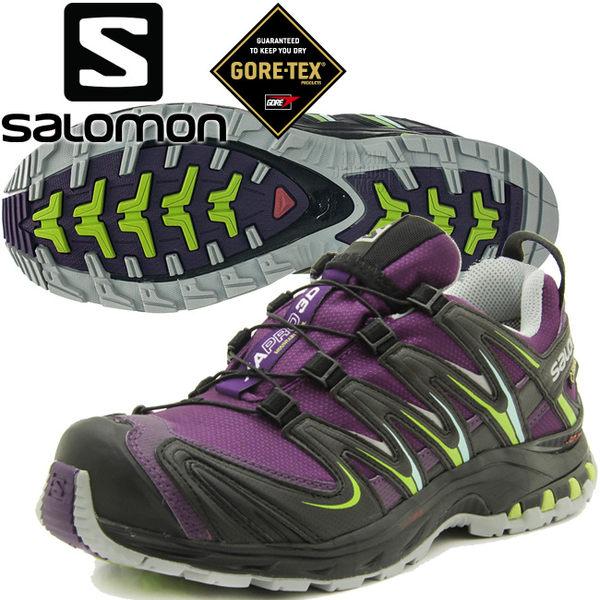 Salomon 女 XA Pro 3D GTX防水登山鞋 375937紫+黑 Gore-Tex健行鞋/多功能鞋/郊山鞋/防水越野鞋