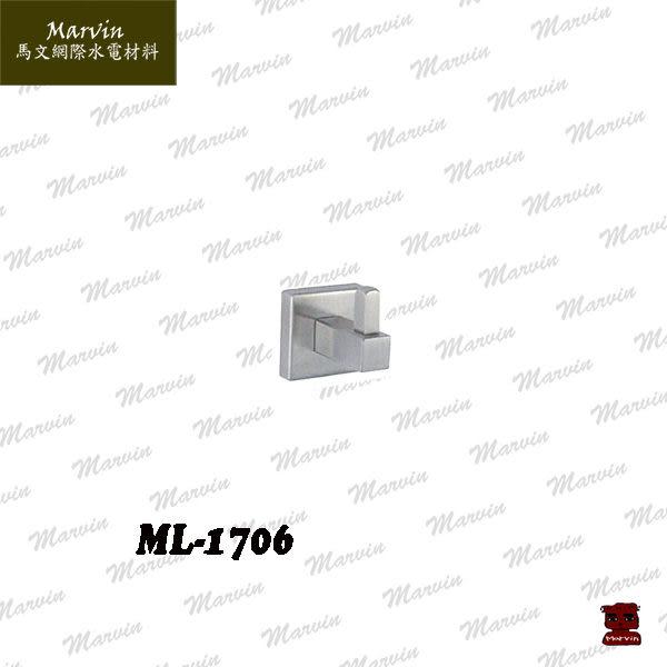 掛衣勾  304不鏽鋼掛衣勾 ML-1706  人氣台灣製造 水電DIY
