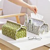 棉麻布藝抽紙盒 茶幾紙巾盒桌面遙控器收納盒車載紙巾盒      西城故事