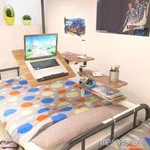 宿舍簡易桌子上下鋪床上多功能書桌書架組合電腦折疊桌懸空懶人桌      時尚教主