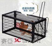 雙十二狂歡購捕鼠器老鼠籠家用老鼠夾捕鼠籠