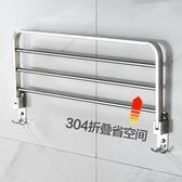 家用折疊毛巾架衛生間浴巾架廁所304不銹鋼浴室置物架壁掛免打孔YTL【快速出貨】