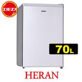 HERAN 禾聯 HRE-0712 單門電冰箱 70L 節能壓縮機 寶特瓶門欄設計 公司貨 ※運費另計(需加購)