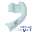 英國 Dreamgenii 多功能孕婦枕/授乳枕/哺乳枕/側睡枕 (藍)
