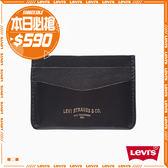 Levis 票卡夾 / LOGO壓印 / 精美鐵盒