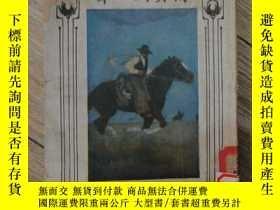二手書博民逛書店罕見南美洲一瞥16739 周傅儒 商務 出版1927