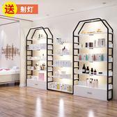 化妝品展示櫃陳列櫃展櫃美容院美發貨架?品展示架自由組合包鞋