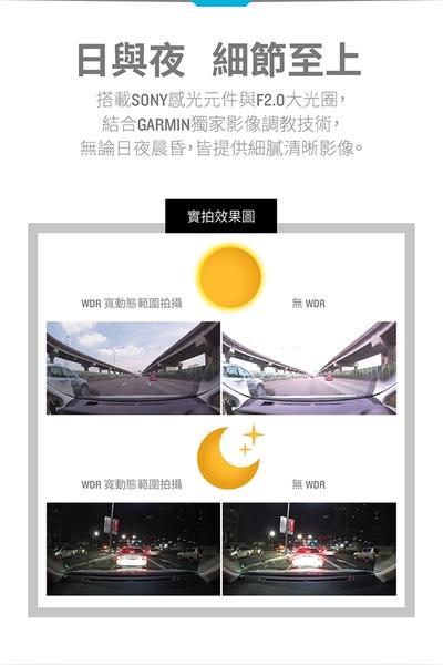 【旭益汽車百貨】GARMIN GDR W180 GPS 行車紀錄器+16G記憶卡