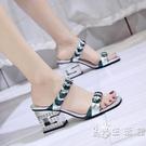 2020新款托鞋高跟鞋女鞋一字拖鞋夏季時尚外穿涼拖鞋女網紅半拖鞋 小時光生活館