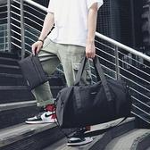 短途旅行包男女出差手提袋大容量旅游包行李包休閒運動健身包男潮 - 風尚3C