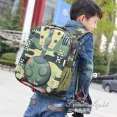 書包 艾朵朵3D坦克兒童書包小學生男生1-3-6年級6-12歲雙肩背包迷彩包 果果輕時尚