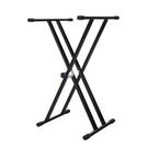 [唐尼樂器] 全新 LAWRENCE LMS-19B 雙管 X型電子琴架 Keyboard 架 多段式高度調整