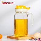 熱賣油壺 玻璃油壺防漏家用倒醬油瓶醋壺套裝大油罐廚房用品調味料香油小瓶 coco