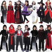 服裝【狂歡萬聖節】萬聖節兒童服裝男童小女童服裝吸血鬼表演服 科技旗艦 專區7折限購~