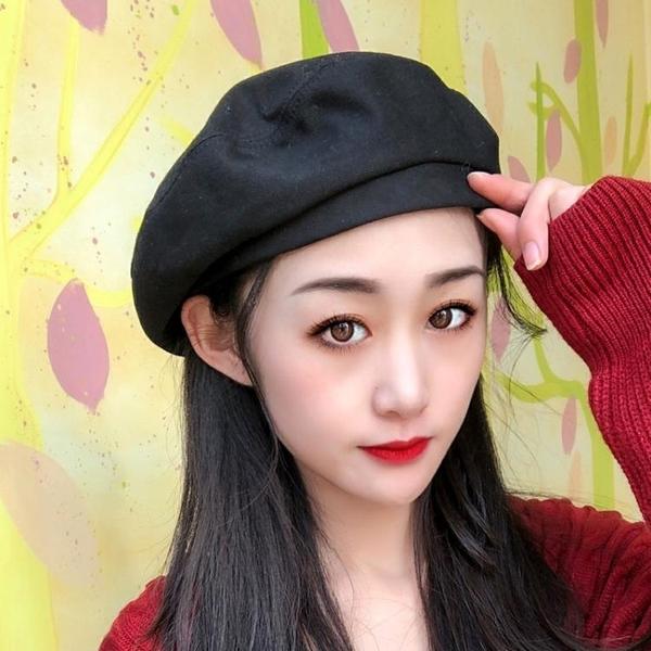 貝雷帽女INS英倫復古畫家八角蓓蕾帽子夏季薄款韓版百搭潮日系黑 後街五號