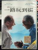 挖寶二手片-Z81-040-正版DVD-電影【一路玩到掛】-傑克尼柯遜*全面追緝令-摩根佛里曼(直購價)經典