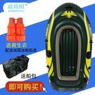 雙人橡皮艇加厚充氣船 二三人皮劃艇2/3/4人釣魚船特厚漂流氣墊船igo