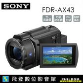 【註冊送原廠GP-VPT1手把~8/16止】Sony Handycam FDR-AX43 索尼公司貨 高畫質數位攝影機 縮時拍攝