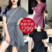 克妹Ke-Mei【AT51440】韓國ulzzang氣質假二件腰帶連身洋裝