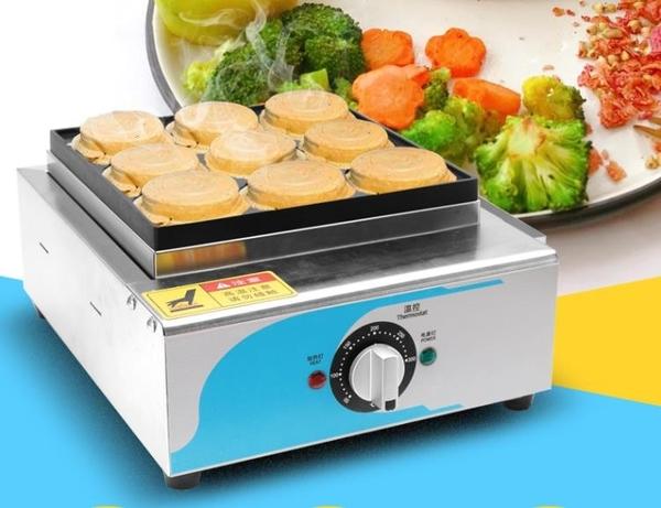 魅廚雞蛋漢堡機電熱商用擺攤車輪餅機商用漢堡爐肉蛋堡機紅豆餅機 NMS小明同學