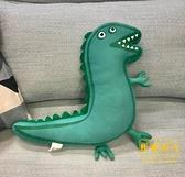 雙面喬治的恐龍先生毛絨玩具抱枕男孩玩偶公仔【輕奢時代】