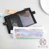 4個裝 簡約筆袋女透明筆袋男大容量文具袋收納【櫻田川島】