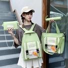 後背包 ins帆布書包女韓版 高中學生雙肩包初中生日系可愛潮少女背包套裝 店慶降價