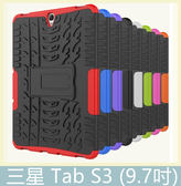 Samsung 三星 Tab S3 (9.7吋) 輪胎紋殼 保護殼 全包 防摔 支架 防滑 耐撞 平板殼 保護套 軟硬殼