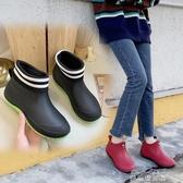 雨鞋德繫夏季雨鞋男加絨短筒水鞋保暖雨靴女防滑防水廚房洗車釣魚鞋男(快速出貨)