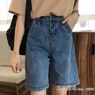 五分牛仔褲 牛仔短褲女裝夏季韓版高腰闊腿直筒褲寬鬆五分褲子顯瘦潮最低價 艾莎嚴選