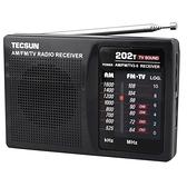 收音機 R-202T收音機迷你便攜四六級考試老年人學生校園廣播【快速出貨八折促銷】