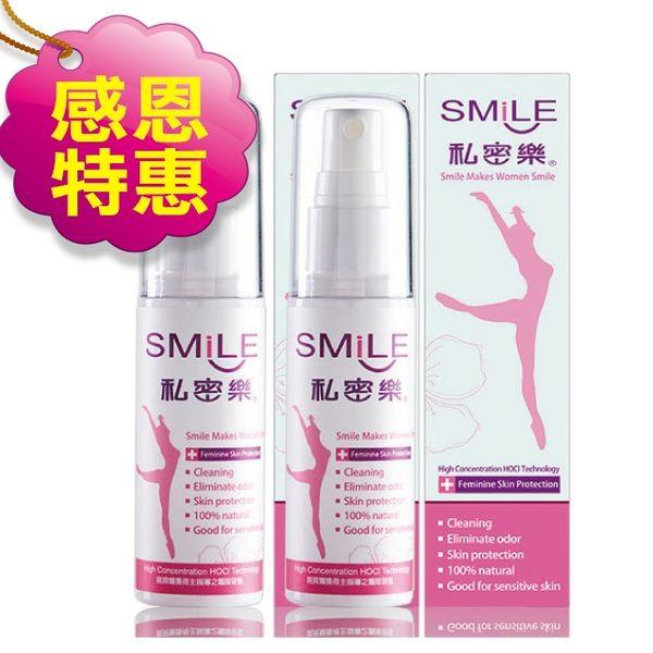 親密肌膚清潔防護噴劑