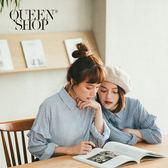 Queen Shop【01023194】小荷葉配色條紋襯衫 兩色售*現+預*