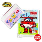 SUPER WINGS 超級飛俠 杰特 童巾 兒童毛巾 ~DK襪子毛巾大王