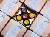 迷你天然七彩蘇式月餅禮盒(5入)