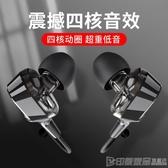 適用于vivo手機耳機X9 X21i X23 X20 X6專用plus入耳式Z3原裝Y83 Y71 印象