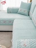沙發墊通用防滑坐墊北歐簡約沙發巾全包萬能一套全蓋沙發套罩 青山市集