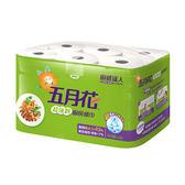 五月花超強韌廚房紙巾 x8入團購組【康是美】